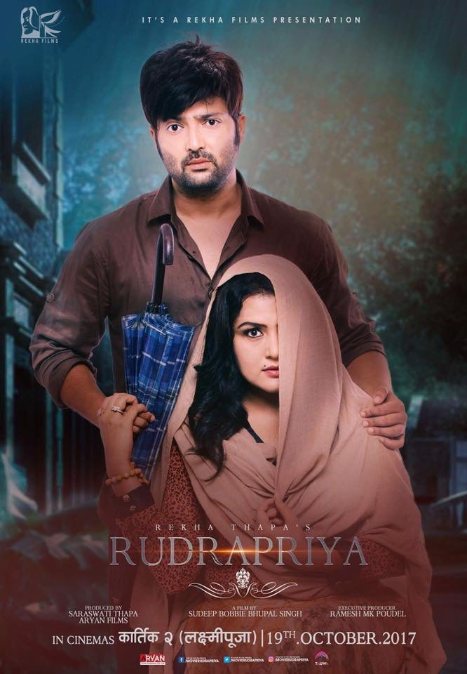 New Nepali Movie - Rudrapriya (Rekha Thapa, Aryan Sigdel)